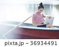 ノマドワーカー ボート 36934491