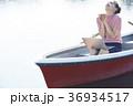 ノマドワーカー ボート 36934517