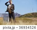 人物 女性 草原の写真 36934526