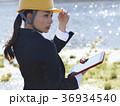 人物 女性 ヘルメットの写真 36934540