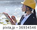 人物 女性 ヘルメットの写真 36934546