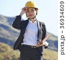 インフラ開拓 ビジネスウーマン 36934609