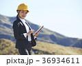 人物 女性 ビジネスウーマンの写真 36934611