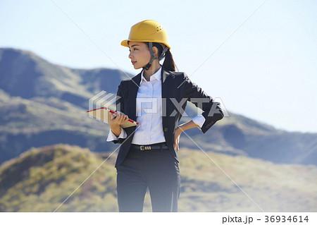 インフラ開拓 ビジネスウーマン 36934614