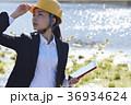 人物 女性 ビジネスウーマンの写真 36934624