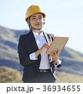 人物 女性 ヘルメットの写真 36934655