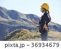 人物 女性 ヘルメットの写真 36934679