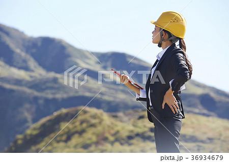 インフラ開拓 ビジネスウーマン 36934679