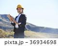 人物 女性 ビジネスウーマンの写真 36934698