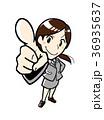 女性 キャリアウーマン 指差しのイラスト 36935637
