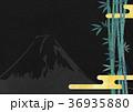 和モダンなイラスト(竹、雲、富士山) 36935880