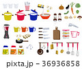 食器のアイコン。調理器具のアイコン。キッチンの素材集。 36936858