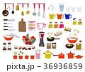 食器のアイコン。調理器具のアイコン。キッチンの素材集。 36936859