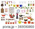 食器のアイコン。調理器具のアイコン。キッチンの素材集。 36936860