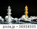 チェス ゲーム 試合の写真 36938505