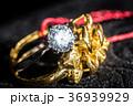 ダイヤモンドリング ダイアモンドリング 風流の写真 36939929