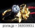 ダイヤモンドリング ダイアモンドリング 風流の写真 36939931