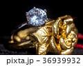 ダイヤモンドリング ダイアモンドリング 風流の写真 36939932