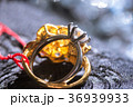 ダイヤモンドリング ダイアモンドリング 風流の写真 36939933