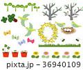 春の素材。カレンダー素材。季節のアイコン素材集。 36940109