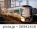 東武500系電車 特急リバティ 36941416