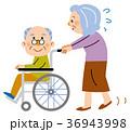 車椅子 老老介護 シニアのイラスト 36943998