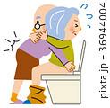 トイレ介助 老老介護 シニアのイラスト 36944004