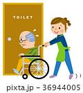 介護 訪問介護 トイレ介助 36944005