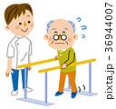 介護 リハビリ 歩行訓練のイラスト 36944007