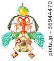 水彩鏡餅日本文化伝統的なお正月三方伊勢エビ 36944470