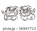 シーサー 水彩画 水墨画 36947713