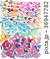 カラフルで抽象的な花畑の水彩背景 36947782