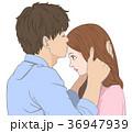 デコチュー キス カップルのイラスト 36947939