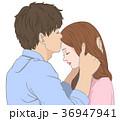 デコチュー(輪郭線あり) 36947941