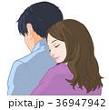 もたれる 恋人 カップルのイラスト 36947942