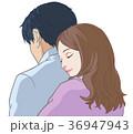 もたれる 恋人 カップルのイラスト 36947943
