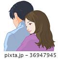 もたれる 恋人 カップルのイラスト 36947945