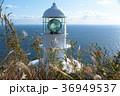 室戸岬灯台 36949537