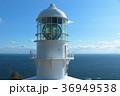 室戸岬灯台 36949538
