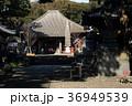 最御崎寺 36949539