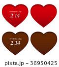 バレンタイン ハート バレンタインデーのイラスト 36950425