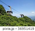 ロープウェー ゴンドラ 筑波山の写真 36951419