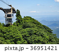 ロープウェー ゴンドラ 筑波山の写真 36951421