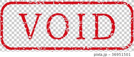 Business Stamp Illustration Void Deny Stock Illustration 36951501 Pixta
