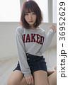 女性 女の子 若いの写真 36952629