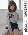 女性 女の子 若いの写真 36952630