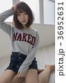 女性 女の子 若いの写真 36952631