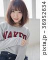 女性 女の子 若いの写真 36952634