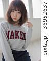 女性 女の子 若いの写真 36952637