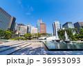和田倉噴水公園 36953093